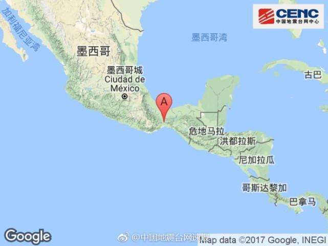 墨西哥瓦哈卡州附近发生6.2级左右地震