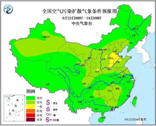 未来三天京津冀及周边区域局地有中度霾