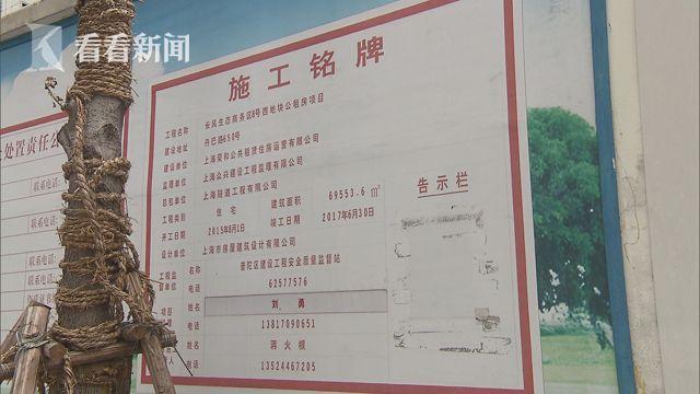 上海现奇葩人行道:只容行道树 不容行人通过