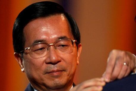 """国民党举办""""特赦阿扁""""投票 九成网友反对"""