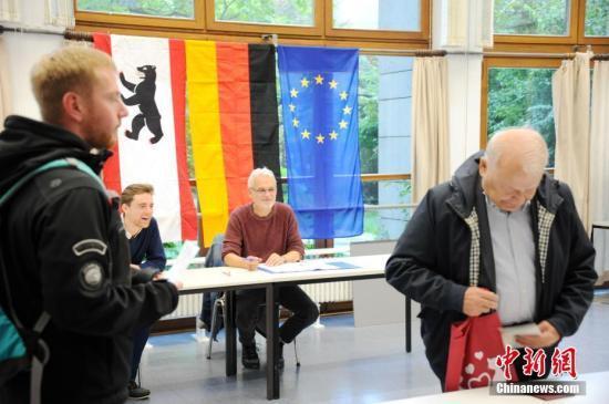 德国大选开始投票 默克尔何去何从即将见分晓