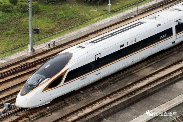 中国高铁时速重回350公里 这背后有何考量?
