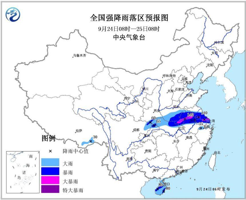 暴雨黄色预警:河南安徽江苏上海局地有大暴雨