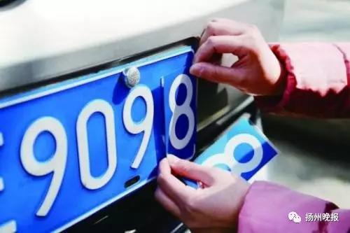 男子没开车却违章28次被记116分:车牌被他人偷挂