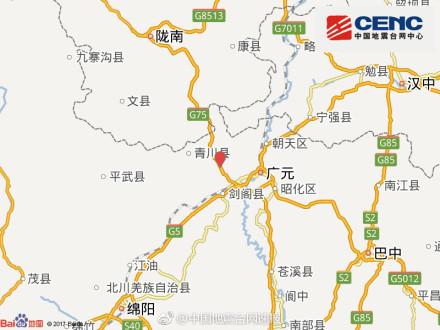 四川广元市青川县发生3.1级地震 震源深度5公里