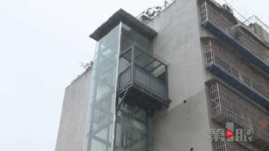 任性!这位六楼住户修了部电梯 只到自己家