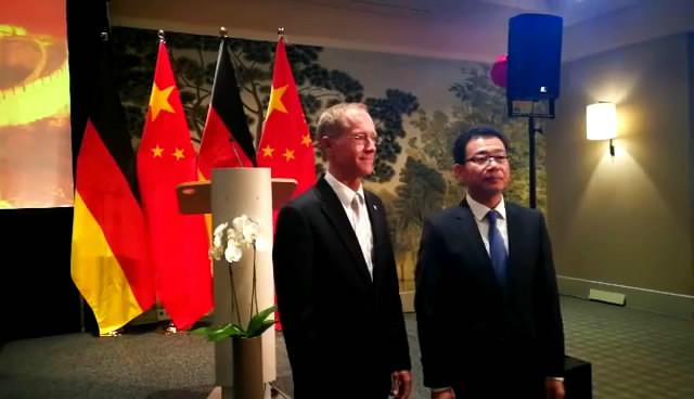 中国驻法兰克福总领馆举办2017年国庆招待会