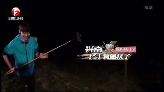 《我们的征途》杜海涛刘也连钓大鱼满载而归