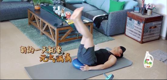 黄晓明为角色吃草健身速瘦 网友:求健身教程!
