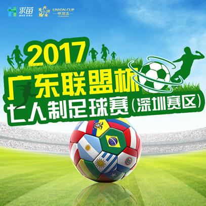 华体星空与大荣体育达成市场推广合作伙伴关系