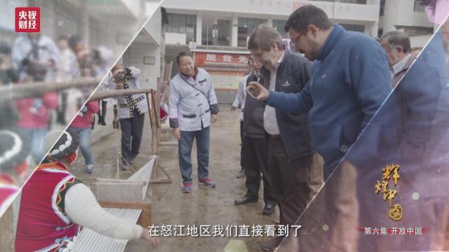 中国村民5年收入增3倍!外国政要跨越半个地球来取经!