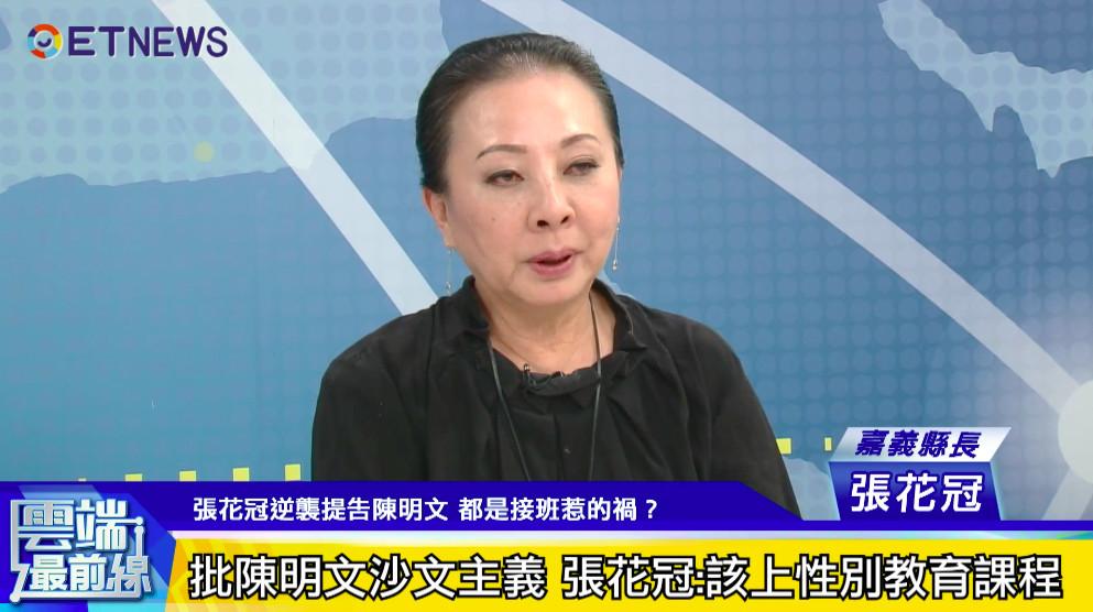 """台女县长回应性骚扰案:若自杀一定是""""被自杀"""""""