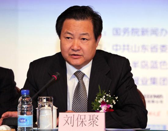 山东广电网络公司原党委书记刘保聚被开除党籍