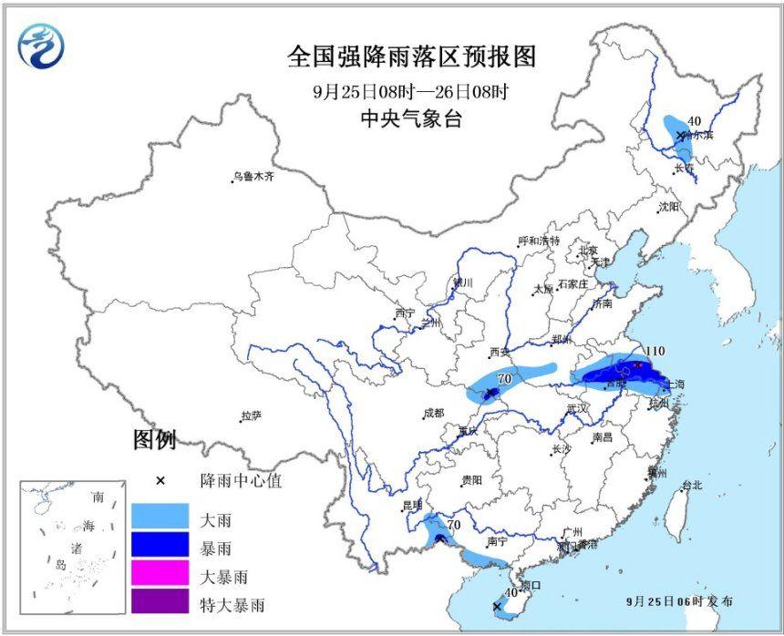 暴雨黄色预警:四川陕西湖北河南江苏局地有大暴雨