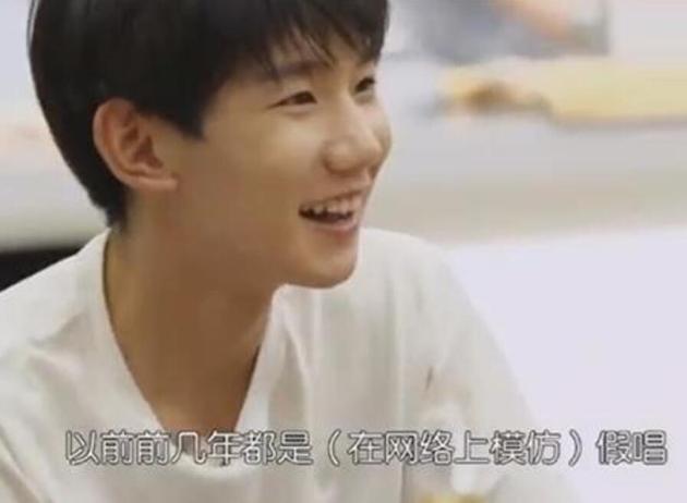 耿直少年!王源自曝前几年唱歌都是假唱