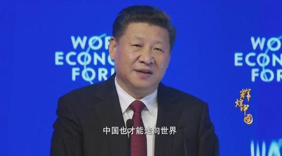 习近平总书记重磅发声:中国主张 世界回响