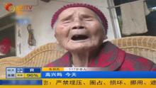"""老人长寿秘诀:""""三好"""""""