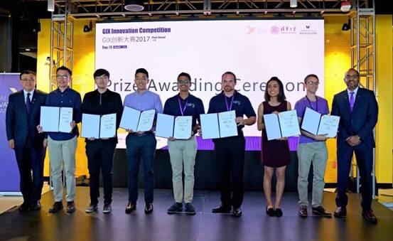 四位清华学子获得美团点评配送机器人项目冠军