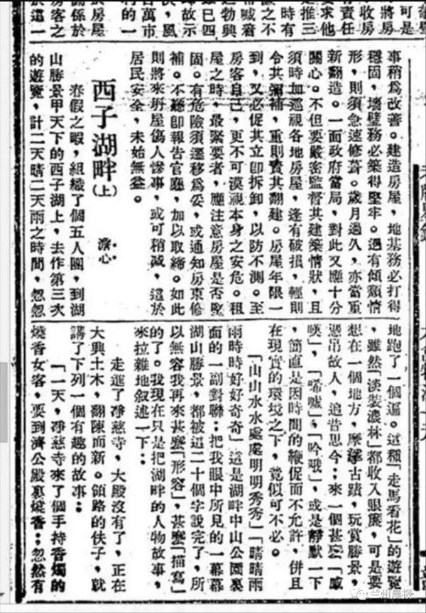 全国新编语文教材误写黄文中西湖名联,其女致信出版社望更正