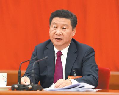 中国共产党第十八届中央委员会第六次全体会议公报(资料)