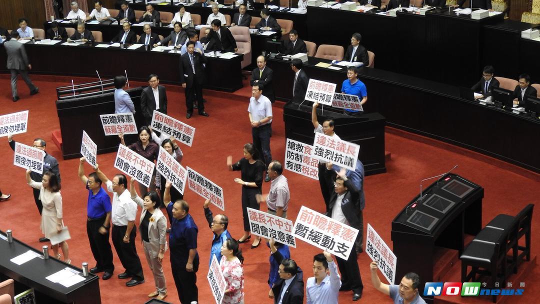 """赖清德""""立院""""首秀遇抗议 国民党团要求苏嘉全先道歉"""