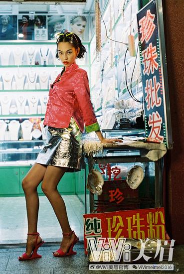 水原希子上海演绎摩登女郎  重回80年代复古迷人