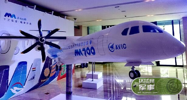 2017支线航空与国产支线飞机发展论坛举行