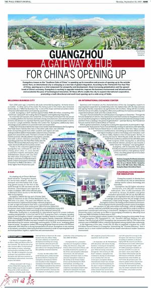 《华尔街日报》对广州进行整版报道  题为《广州形成中国对外开放门户枢纽》