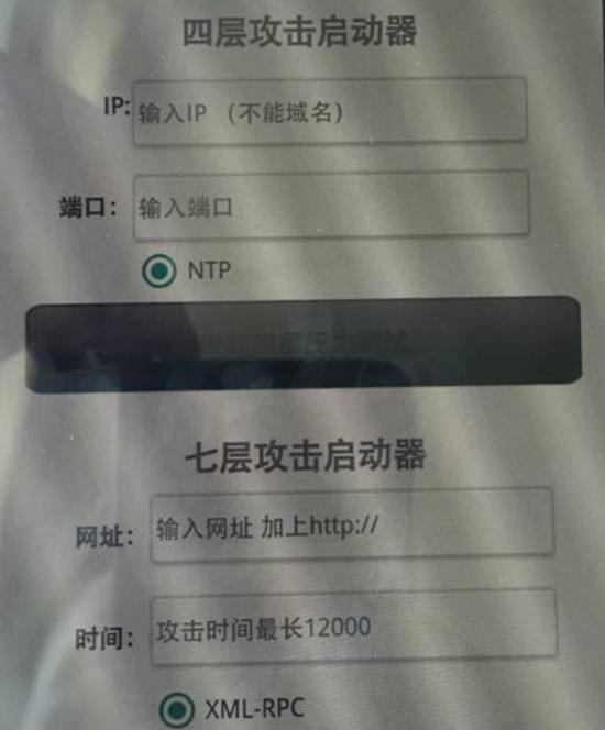 杭州警方摧毁23个黑客团伙 清一色90后最小18岁