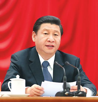 中国共产党第十八届中央委员会第二次全体会议公报(资料)