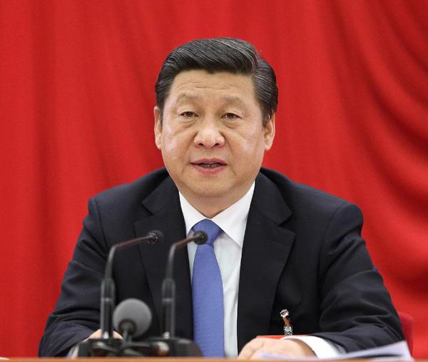 中国共产党第十八届中央委员会第三次全体会议公报(资料)