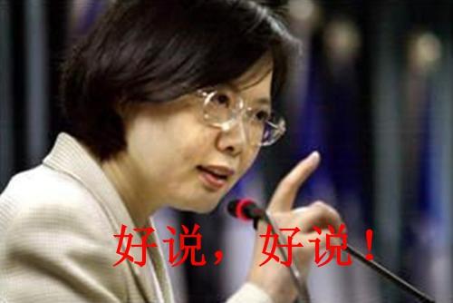 """台湾文言文闹剧又迎""""反转大戏"""" 蔡当局为""""去中""""教坏年轻一代"""