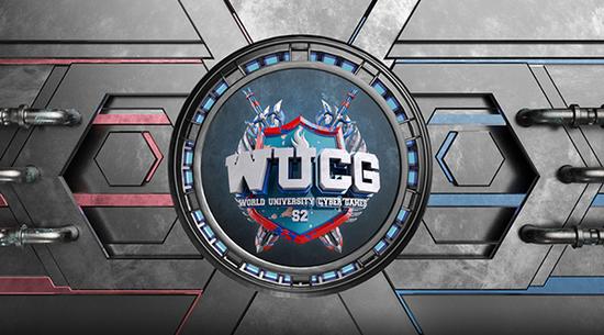 WUCG打造电竞变形金刚 东区决赛上演名校对决