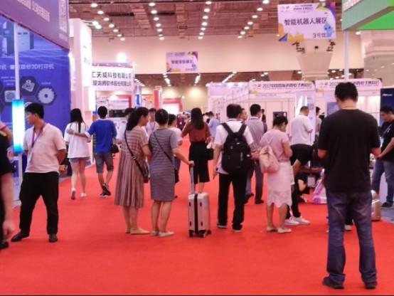 青岛国际电子展 骑客平衡车大放异彩