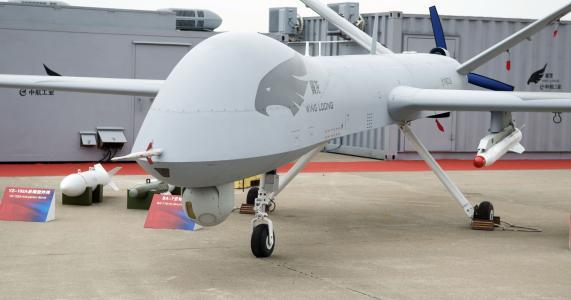 翼龙Ⅱ无人机将亮相首届四川航展