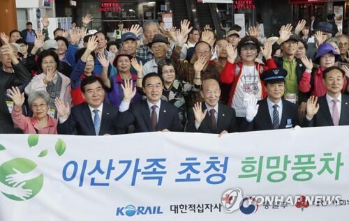 韩统一部长:将力促离散家属乘火车与朝鲜家人团聚