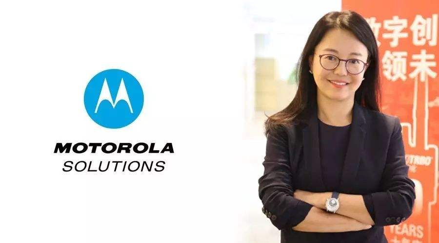 A Heart-to-Heart Talk with a Female Leader, Lily Fu from Motorola Solutions China