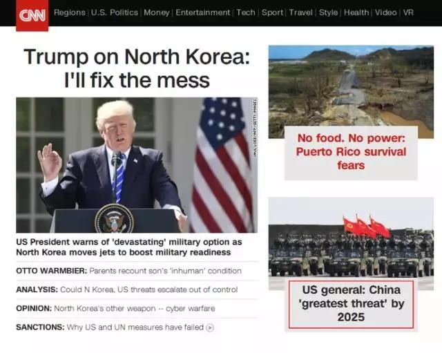 美军联参会主席:2025前中国会成美最大威胁!