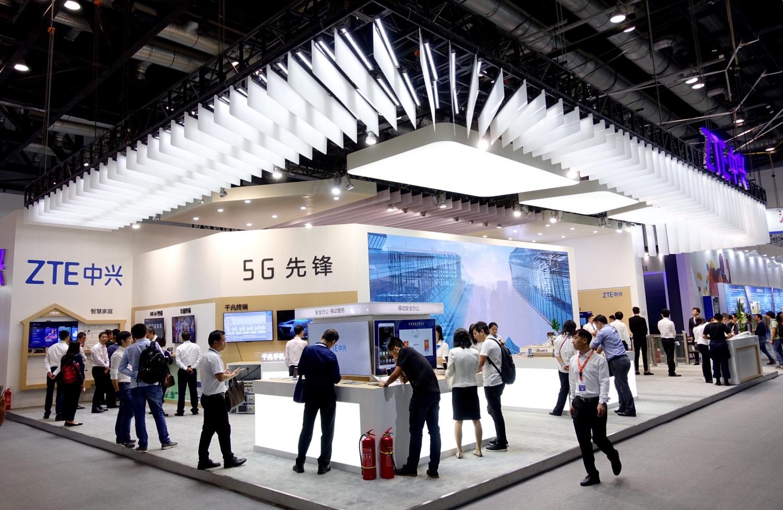 中兴通讯携5G端到端产品亮相2017中国国际信息通信展