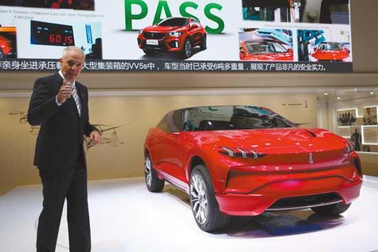 中国自主品牌闪耀法兰克福车展