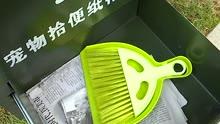 绿色宠物拾便箱文明养宠好习惯