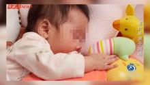 7个月宝宝睡梦中窒息身亡