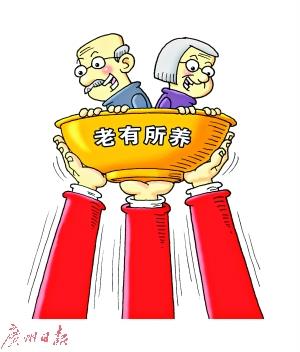 广东立法养老:养老机构可设医院且可纳入医保定点