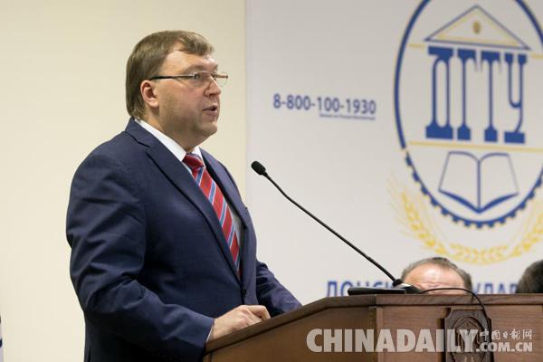俄州长:希望更多年轻人投入到中俄友好事业中来
