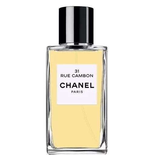 价格美好的秋冬香水,你值得拥有的温暖礼物