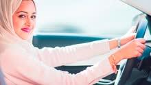 世界唯一禁女司机石油富国沙特解除禁令