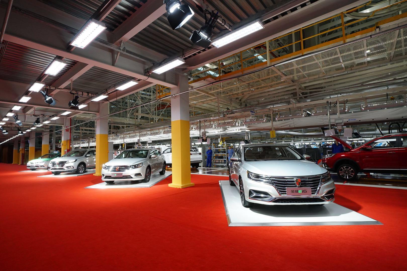上汽郑州工厂竣工投产 实力派荣威RX3正式下线
