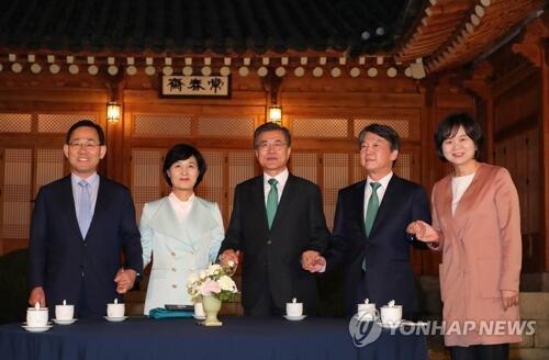 韩朝野发表跨党派合作共同声明 坚持和平解决朝核