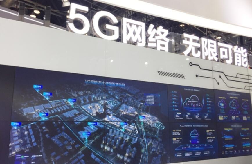华为展示全球首个基于5G网络切片的智能电网应用