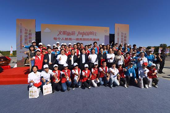 """""""文明旅游 为中国加分——每个人都是一道亮丽风景线""""公益宣传活动在京举行"""
